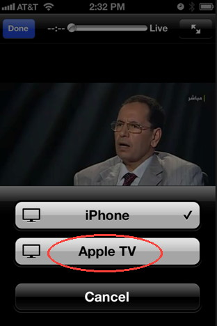 Display your iPhone screen on your TV with AirPlay