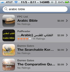arabic bible for the iPhone