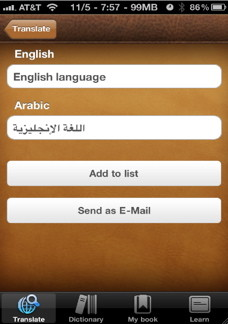 Arabic iPhone Applications, dictionary and translator