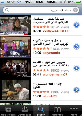YouTube is the best way to watch arabic TV on iPhone