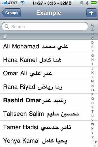 arabic languages on iphone