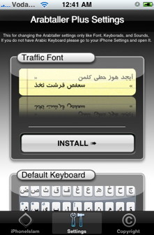 Arabic language on iPhone with Arabtaller plus