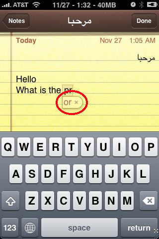 auto correct on iphone