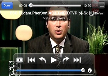 Play avi video to iphone with buzz player