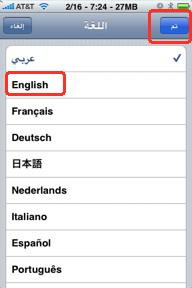 how to change iphone language change language on iphone back to english