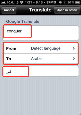 iPhone context menu option to translate to another language