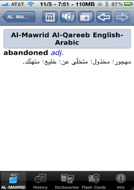 Arabic iPhone applications that translate arabic to english or english to arabic