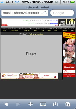 how to get flash player on iphone 4