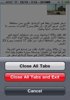 Close all tabs in safari with Safari Tab Closer hack