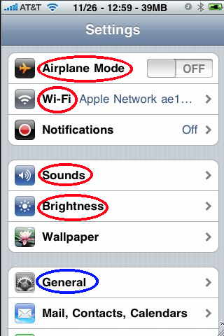 iphone sbsetting 1
