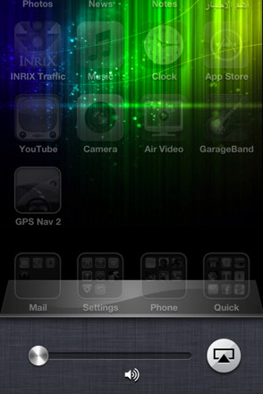iPhone 4S airplay mirror