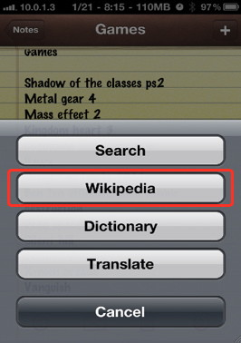 Search wikipidia from the iPhone contextual menu