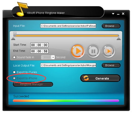 Make Ringtones for iPhone for Free or Buy iPhone Ringtones