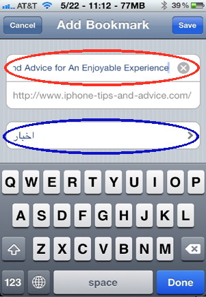 How to add safari bookmarks is a common iPhone question