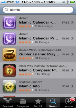 Islamic calendars for iPhone in the App Store