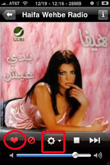iphone last fm arabic artist picture screen