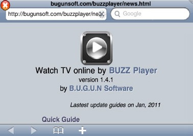 Play wmv and any video to iphone with Buzz player