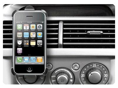 iPhone car mount fin
