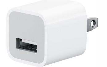 USB iPhone battery wall charger